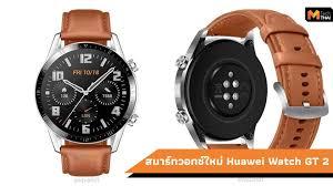 นาฬิกาสมาร์ทวอทช์ huawei