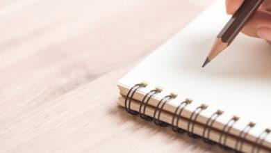 การเขียน