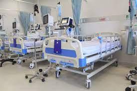 โรงพยาบาล
