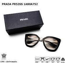 แว่นตา prada