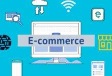 ตัวอย่าง ธุรกิจ e commerce