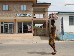 ประเทศกานา
