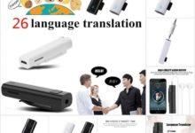 fidelity แปล