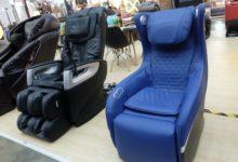 เก้าอี้นวดไฟฟ้า pantip