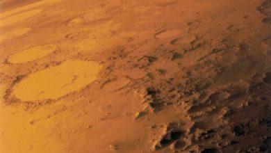 ดาว อังคาร pantip